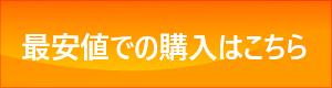 セブンデイズカラースムージー公式サイト