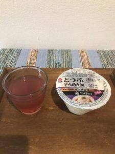 セブンデイズカラースムージーダイエット1日目